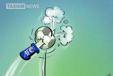 «ایافسی» درخواست ملاقات با مدیران ایرانی را پذیرفت!