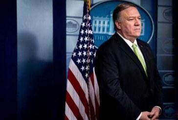 وزارت خارجه آمریکا ممنوعیت ملاقات با گروهکهای ضد ایرانی را لغو کرد