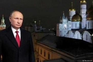 اپوزیسیون روسیه خواستار برگزاری اعتراضاتی گسترده علیه اصلاحات پوتین شد