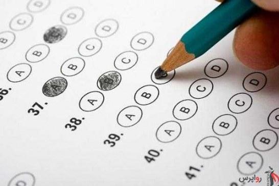 ثبت نام آزمون GRE از ۲۸ دی شروع میشود