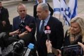 نتانیاهو: از حق آمریکا برای دفاع از خود حمایت میکنیم