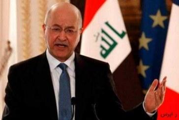 برهم صالح: ملت عراق خواهان کشوری دارای حاکمیت است