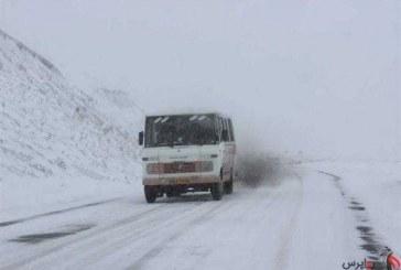 ادامه بارش برف و هشدار کولاک برف و بهمن در برخی استانهای کشور