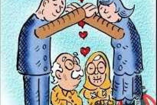 افزایش ۱۰ برابری سالمندان متقاضی «وام ازدواج»
