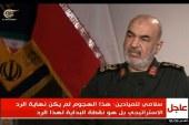 سردار سلامی : معادلات واشنگتن با حمله ایران به عین الاسد بهم ریخت