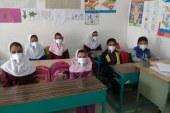 کلاس در خانه مبتنی بر فضای مجازی پویا؛ راهکار جبران تعطیلی مدارس