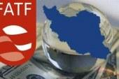 پایان بهمن آخرین فرصت حضور ایران در FATF