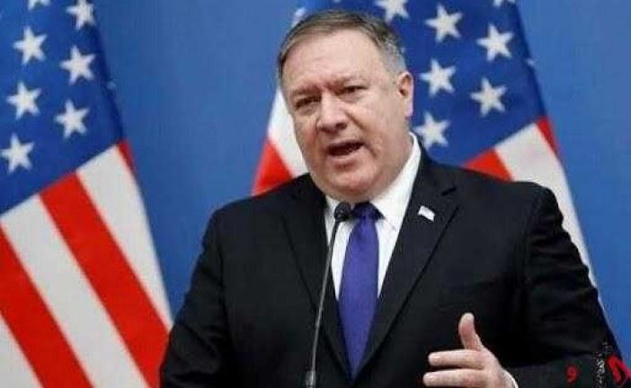 واکنش آمریکا به پرتاب موشک ماهوارهبر ایران