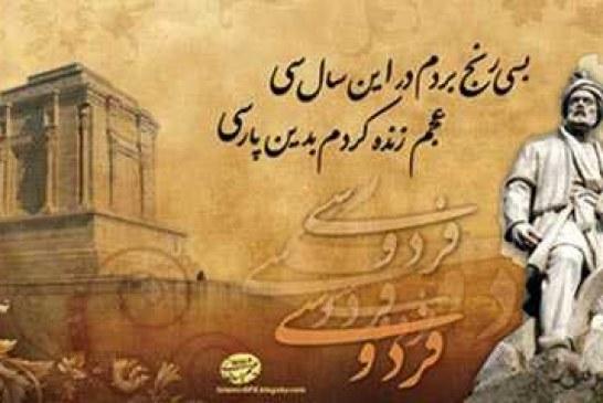 رئیس جمهور افغانستان در سخنانی تأمل برانگیز، ایرانیان را به سرقت زبان مادری خودشان متهم کرد!