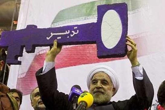 روحانی: همه باید پای صندوق آراء بیاییم / بهترینها را برای مجلس انتخاب کنیم