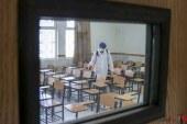 ارزیابی آموزش الکترونیکی دانشگاهها از ابتدای شیوع کرونا تاکنون/ احتمال عدم تغییر تقویم دانشگاهی امسال