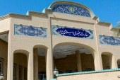 دعوت سفارت ایران در عراق از مردم برای پیوستن به کمپین رفع تحریمهای ظالمانه آمریکا علیه ایران
