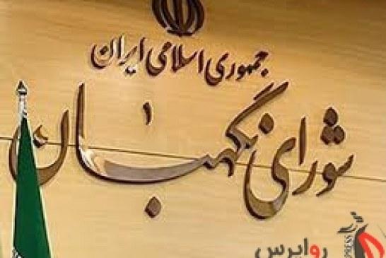 صحت انتخابات در ۵۰ حوزه انتخابیه دیگر مجلس تایید شد