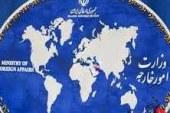 آمریکا اجازه دخالت در امور داخلی سایر کشورها را ندارد