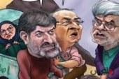 توقف اصلاحات در ایستگاه اصلاحطلبان / محمد قوچانی عضو شورای مرکزی حزب کارگزاران معتقد است اصلاحطلبان به کارنامه امید باختند