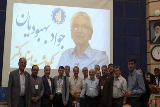 پیام وزیر علوم درپی درگذشت استاد برجسته ریاضی و آمار