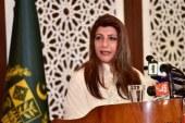 پاکستان: هند در حال تغییر بافت جمعیت کشمیر و به اقلیت کشاندن مسلمانان است