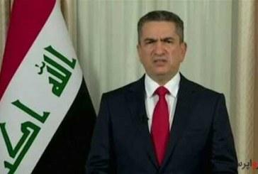 الزرفی: عراق یک کشور مستقل است