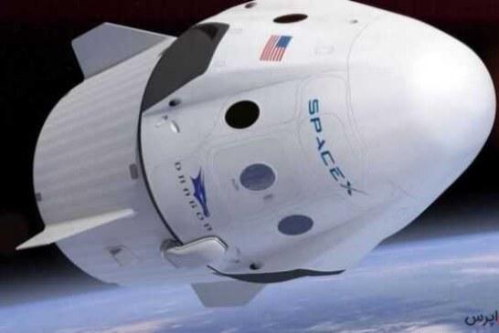برنامه ناسا برای اعزام فضانورد از خاک آمریکا