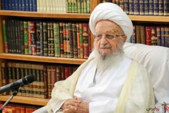 توصیههای آیت الله مکارم شیرازی در آستانه نیمه شعبان