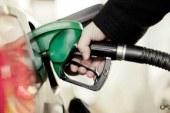 ویروس کرونا بنزین را در ۴ گوشه جهان ارزان کرد ( یادداشتی از سعید نادری )