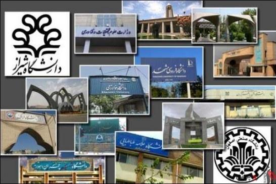 پیشبینی وزارت علوم از وضعیت دانشگاهها در مهرماه/نحوه محاسبه نمره پایان ترم دانشجویان