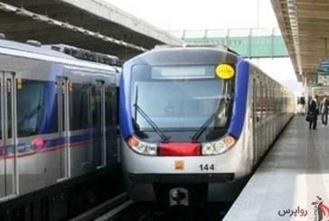 مترو تهران در ۱۶ فروردین ۲۸۸ هزار نفر را جابجا کرد