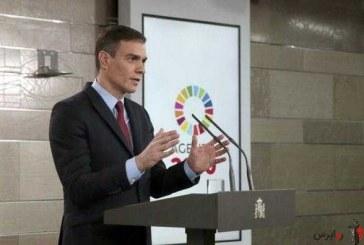 نخست وزیر اسپانیا با استناد به شعر سعدی، اسپانیایی ها را به همدلی برای مقابله با کرونا خواند