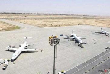 پروازهای خارجی فرودگاه اصفهان در ایام نوروز لغو شد