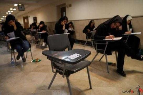زمان انتخاب رشته پذیرش دوره های بدون آزمون دانشگاهها در سال ۹۹ مشخص شد