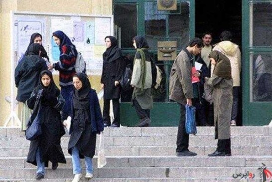تسهیلات حمایتی دانشگاه تهران برای دانشجویان/ تمدید مجدد مهلت ثبتنام وامهای دانشجویی