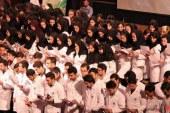 شرایط جدید تحصیل دانشجویان علوم پزشکی اعلام شد