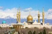 مراسم سالگرد ارتحال امام خمینی (ره) به دلیل کرونا لغو شد