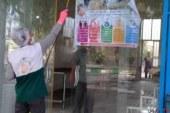 """"""" وقف – نذر """" رسانه رضوی علیه آلاف التحیه و الثناء ( رواپرس ) / تلاش خادمیاران رضوی شهرستان «ارزوئیه» برای مقابله با ویروس کرونا"""