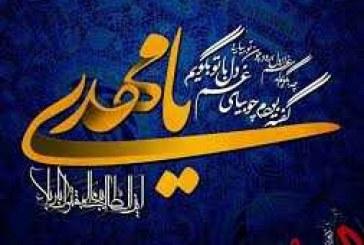 نوای لبیک «یا مهدی» بر بام منازل طنینانداز شد/ نور افشانی آسمان ایران