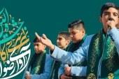 """"""" وقف – نذر """" رسانه رضوی علیه آلاف التحیه و الثناء ( رواپرس ) / آثار جدید چند رسانهای ویژه ماه مبارک رمضان تولید شد"""