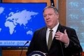 «پمپئو» از تحریم دو دانشمند هسته ای ایران خبر داد
