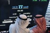 اقدام قابل توجه عربستان: خرید میلیاردها دلار سهام در حین سقوط بورس های جهانی
