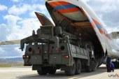 ورود سامانه اس ۴۰۰ روسیه به ترکیه متوقف شد