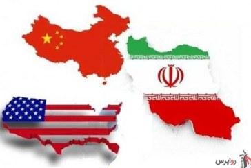 آمریکا یک شرکت چینی را به بهانه ارتباط با ایران به فهرست تحریمها اضافه کرد