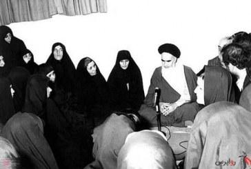 حضور زنان در بطن جامعه از دیدگاه امام خمینی (ره)