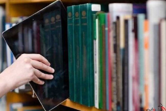 دانشگاه علومپزشکی مجازی ترم تابستان برگزار میکند