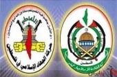 حماس و جهاد اسلامی بر مقابله با الحاق کرانه باختری به رژیم صهیونیستی تاکید کردند