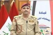عراق برای مبارزه با تروریسم به هیچ نیروی خارجی نیاز ندارد