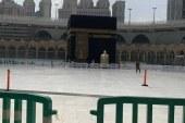 عربستان در فکر لغو یا کاهش شدید تعداد زائران حج