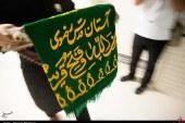 """"""" وقف – نذر """" رسانه رضوی علیه آلاف التحیه و الثناء ( رواپرس ) / اعلام برنامه جشنهای «زیر سایه خورشید» در خوزستان"""