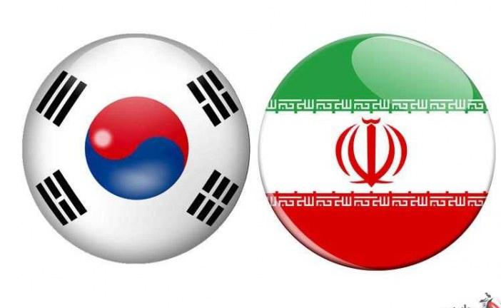 چرا کره جنوبی پول ایران را بلوکه کرده است؟
