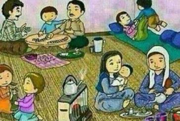 چه موقع به مشاوره خانواده نیاز داریم؟