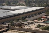 حمله راکتی به نزدیکی سفارت آمریکا در بغداد
