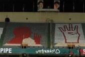 احترام؛ گمشده بزرگ لیگ فوتبال ایران